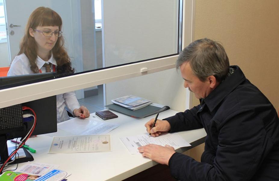 Как оформить гражданину ИП в МФЦ Мои документы