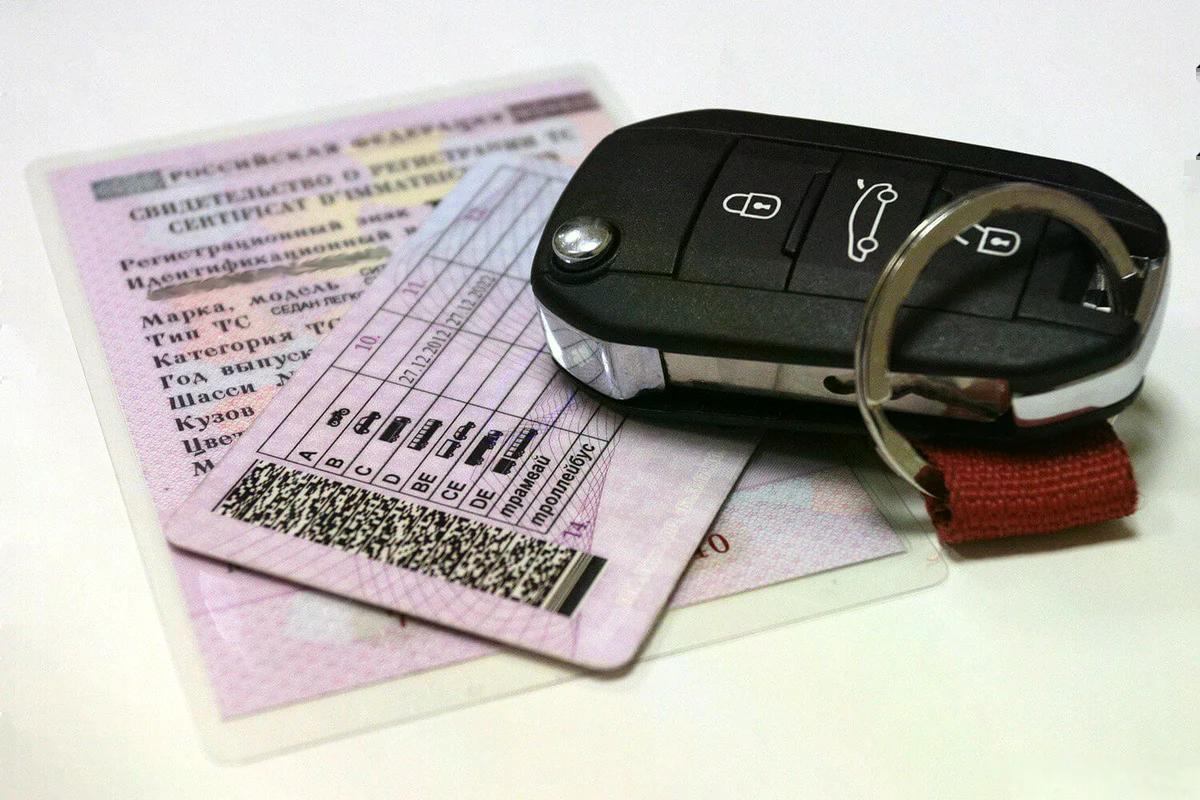 Поменять права (водительское удостоверение) в МФЦ